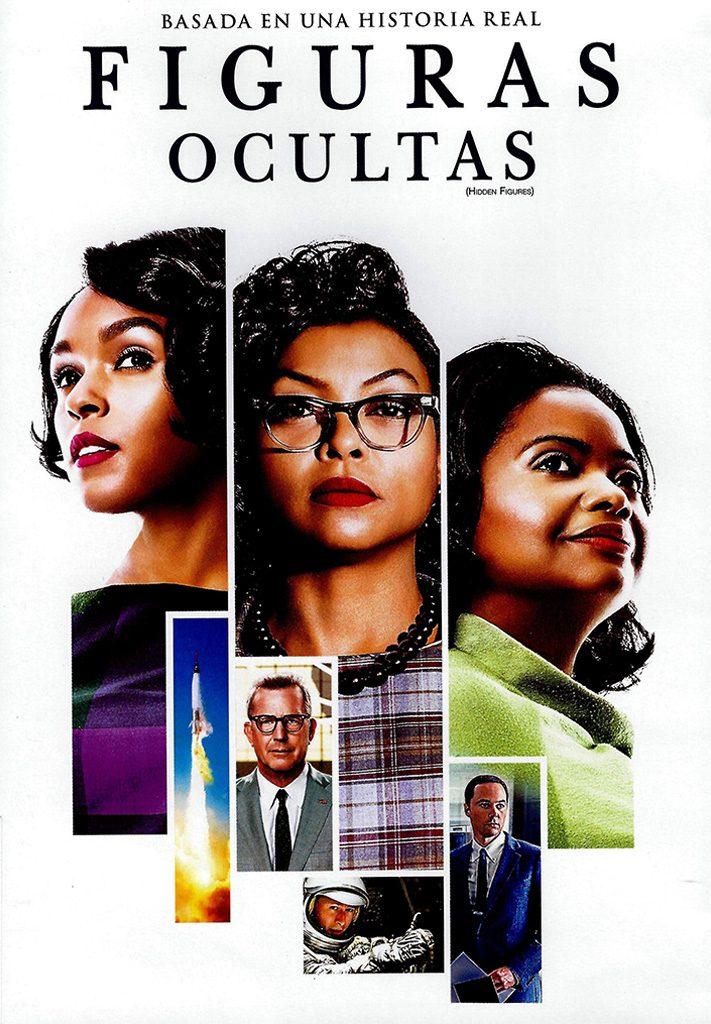 FIGURAS OCULTAS, 6 JULIOL 22H